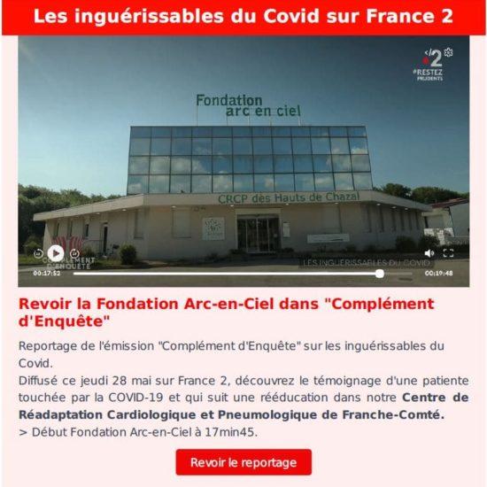 France2ComplémentEnquête