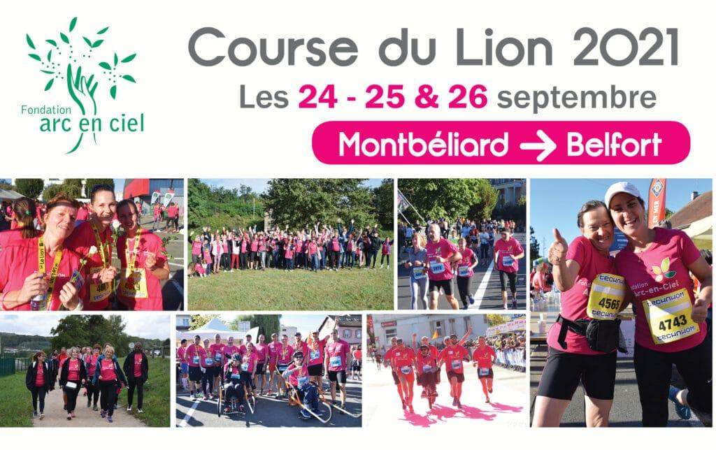 Visuel course du Lion 2021